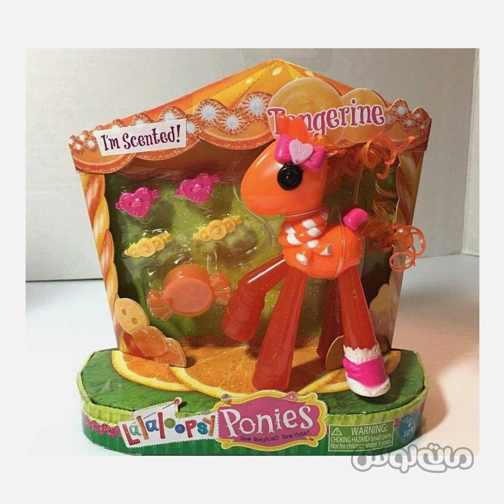 عروسک تانجرین پونی لالالوپسی نارنجی ام جی ای