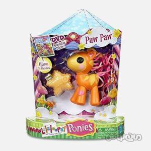 عروسک پاو پاو سری پونی لالالوپسی ام جی ای