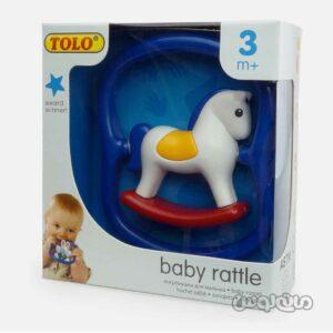 جغجغه اسب سفید تولو