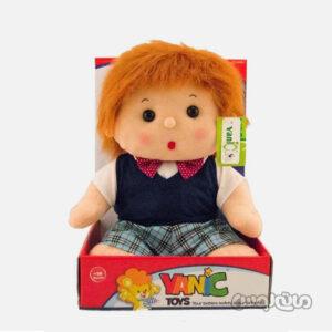 عروسک پسر دانشجو یانیک