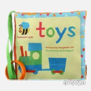 کتاب پارچه ای Toys عسل نشر