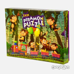 پازل فومی 24 قطعه طرح جشن میمون ها پیرامون