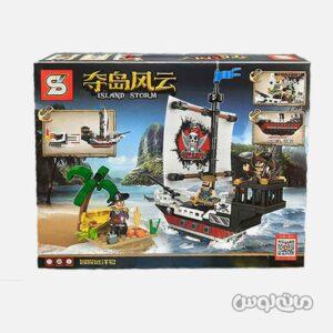 کشتی دزدان دریایی اس وای