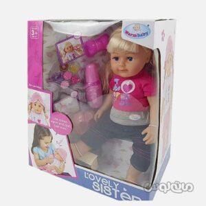 عروسک لاولی سیستر با گیره مو وارم بی بی