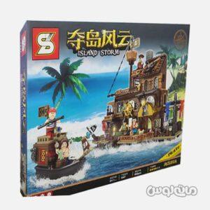جزیره دزدان دریایی 471 قطعه اس وای ساختنی