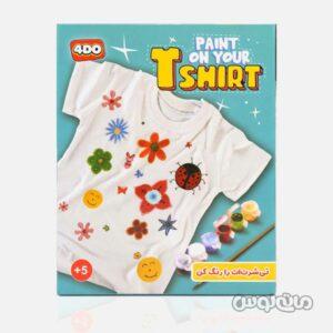 کیت رنگ آمیزی تی شرت فوردو