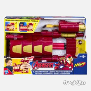 اسباب بازی سلاح آیرون من هزبرو