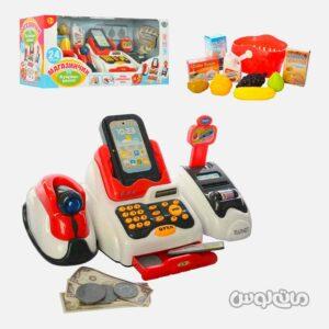 اسباب بازی صندوق فروشگاهی و سبد جیا چنگ