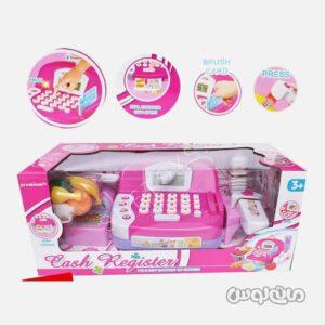 اسباب بازی صندوق فروشگاهی می لیان شنگ