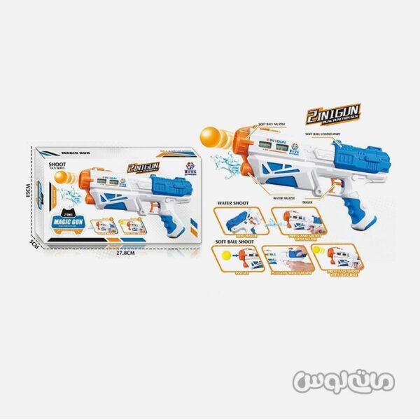 اسباب بازی تفنگ آبپاش و پرتاب توپ جیای هونگ کی