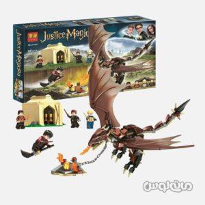 هری پاتر و اژدها لاری ساختنی