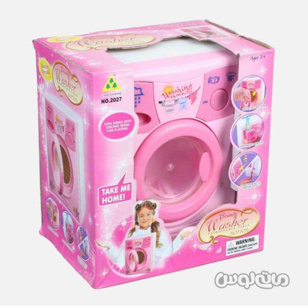 اسباب بازی ماشین لباسشویی لیان شنگ